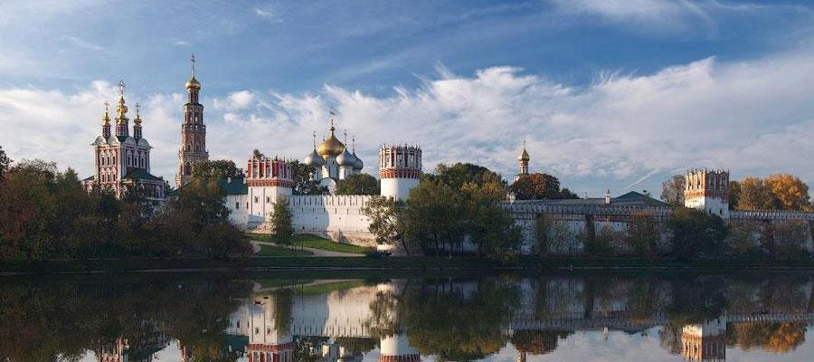 Veduta panoramica di Mosca